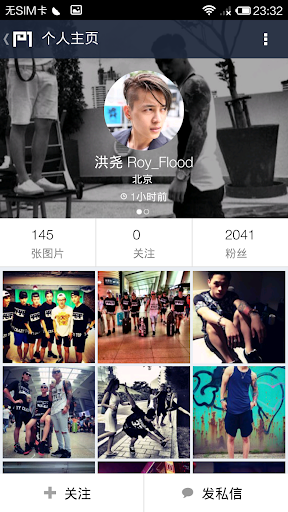 【免費攝影App】P1时尚社区-APP點子