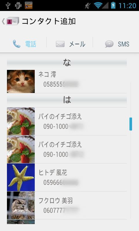 StackDialer- screenshot