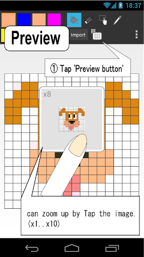 PE - Dot Pattern Editor 1.0.0 Windows u7528 7
