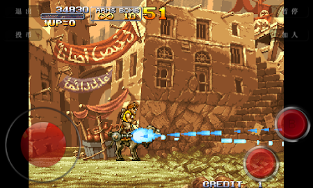 Classic Arcade2-Metal Slug 2 1.0.2 screenshot 211340