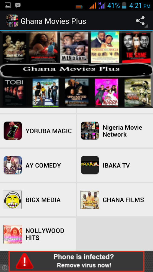 Ghana Movies (Ghallywood) - screenshot
