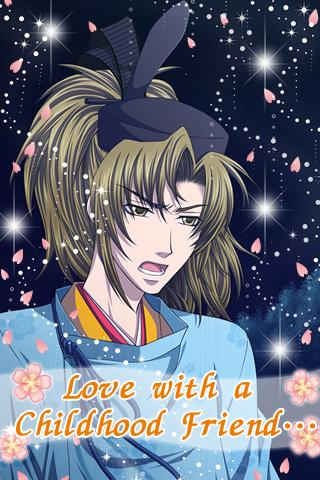 Shall we date?/Heian Love - screenshot