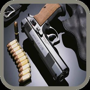 Short-barreled gun shots for PC and MAC