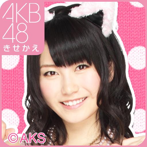 個人化App|AKB48きせかえ(公式)横山由依-PC- LOGO-3C達人阿輝的APP