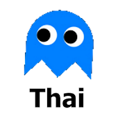 Game - Thai Learning