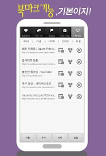 All of  kcomics(korea webtoon)- screenshot thumbnail