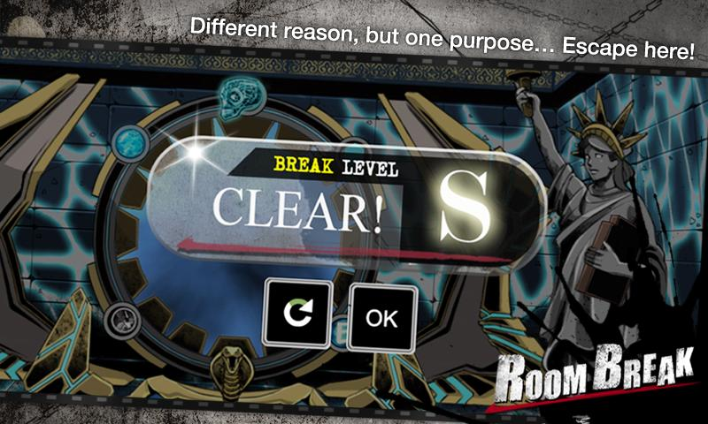 Escape game : Roombreak- screenshot
