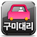 구미 팔천대리운전 logo