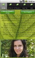 Screenshot of Naturopathy