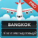 FLIGHTS Bangkok Airport Pro - Androidアプリ