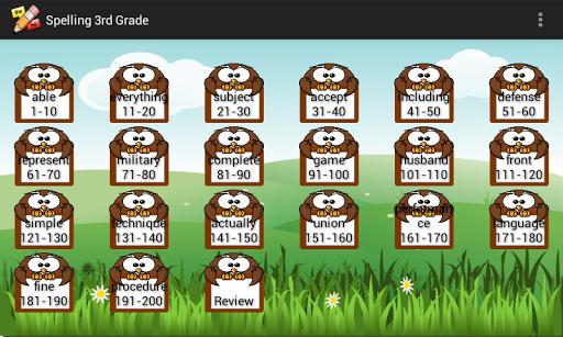 FREE Spelling 3rd Grade