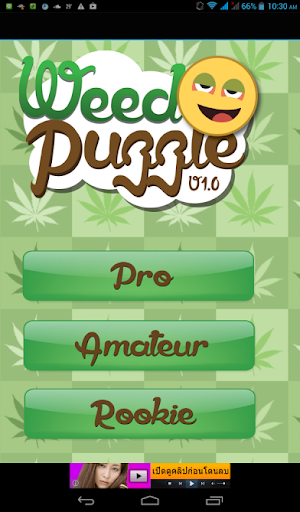 Weed Puzzle