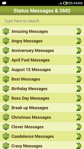 100000 SMS Status Collection