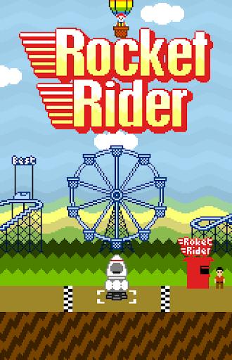 Rocket Rider