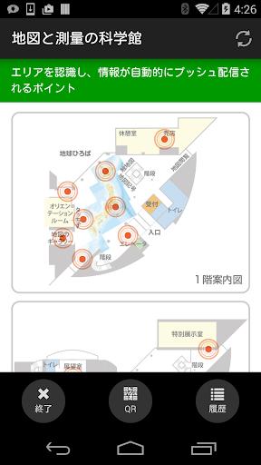 玩免費教育APP|下載地図と測量の科学館 モバイルガイドサービス app不用錢|硬是要APP