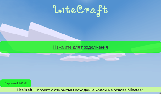 LiteCraft Best Free Miner