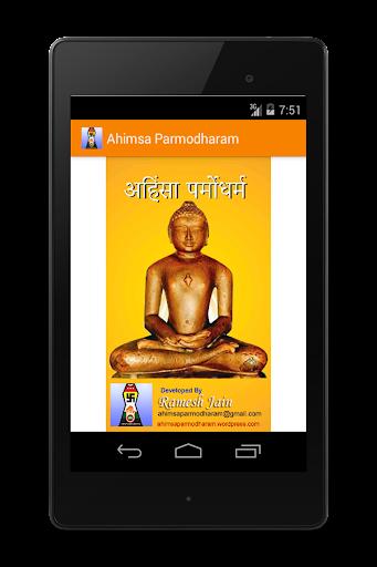 Ahimsa Parmodharam
