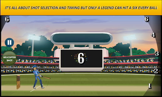 Cricket World Cup Game - screenshot thumbnail