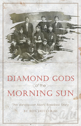 Diamond Gods Of the Morning Sun cover