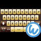 Darkbrown keyboard image icon