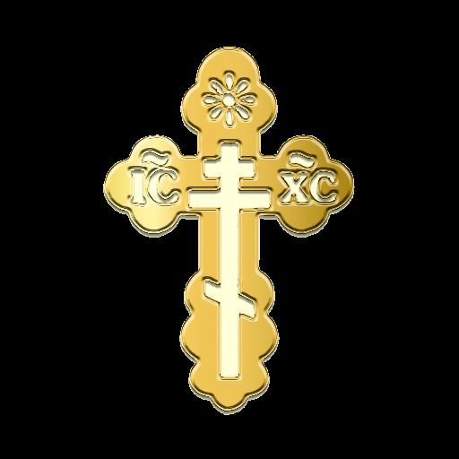 Orthodox Calendar 2017 - 2020