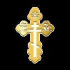 Orthodox Calendar 2017 - 2020 icon