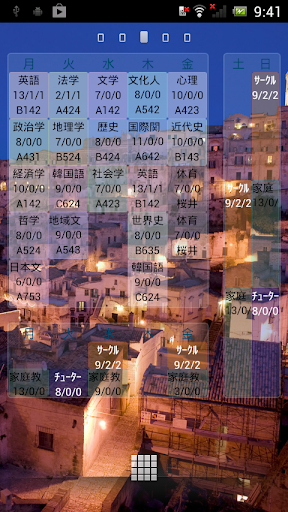 u5927u5b66u751fu306eu6642u9593u5272uff01 2.6.4 Windows u7528 7