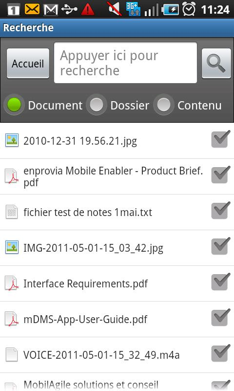 Acces ECM GED Mobile - screenshot