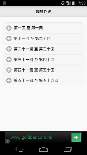 7-Zip 繁體中文版官方網站 - DevelopersHome.com