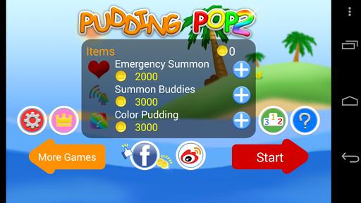 Pudding Pop 2