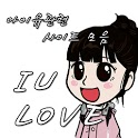 IU LOVE icon