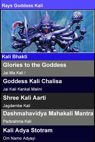 Rays Goddess Kali - screenshot