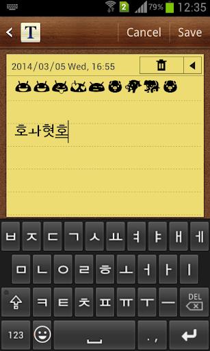 mod Korean Emoji Keyboard  screenshots 2