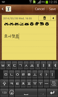 Korean Emoji Keyboard- screenshot thumbnail