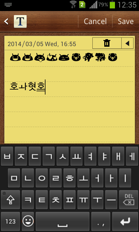 Korean Emoji Keyboard- screenshot