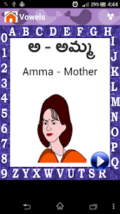 Telugu Alphabets for Kids- screenshot thumbnail