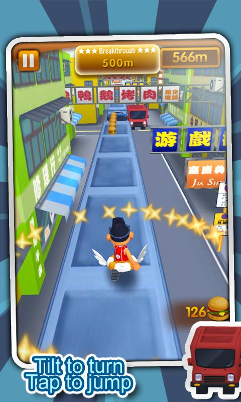 3D City Runner - screenshot