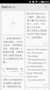 EverMemo·A memo with Evernote- screenshot thumbnail