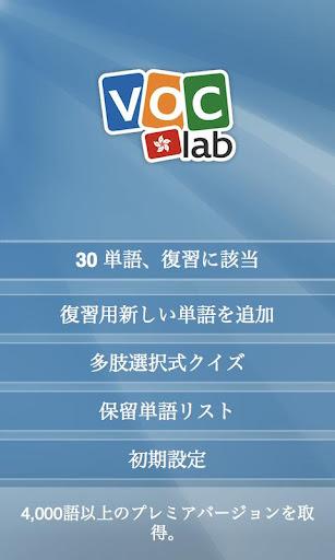 広東語フラッシュカード
