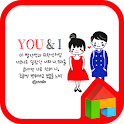 you and i dodol theme icon