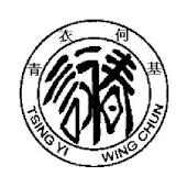Wing Chun Hokay Bart Chum Dao