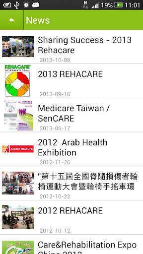 康而富 生產應用 App-癮科技App
