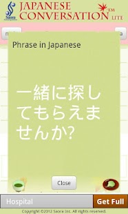 Japanese Conversation Lite- screenshot thumbnail