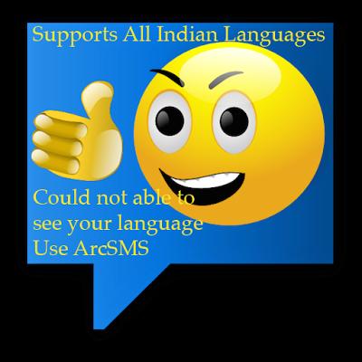 ArcKeyboard Assamese -অসমীয়া - screenshot