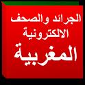 الجرائد الالكترونية المغربية icon