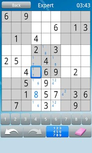 Sudoku :)- screenshot thumbnail