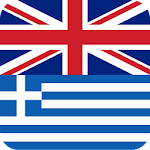English Greek Dictionary 3.5.1 (Paid)