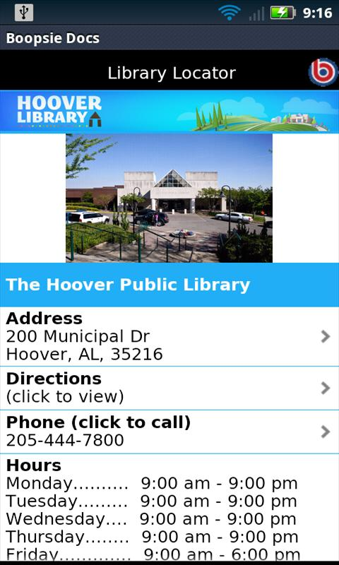 Hoover Public Library - screenshot