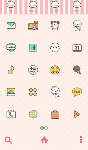 【免費個人化App】아기수달 앙팡(단풍놀이) 도돌런처 테마-APP點子