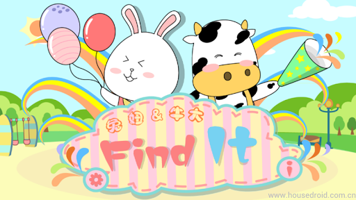 Find it Child puzzle game Free